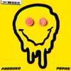 Pepas - Farruko mp3